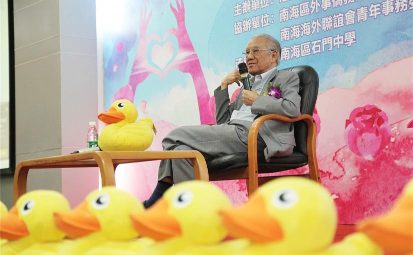 林亮演讲 珠江时报记者刘贝娜摄