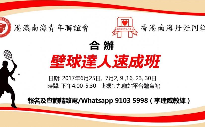 WhatsApp Image 2017-06-02 at 12.02.29 PM
